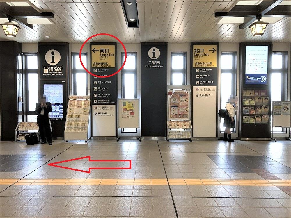 道順1_倉敷駅の改札