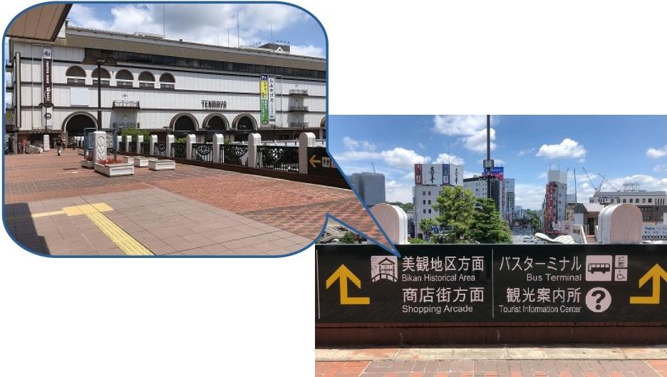道順2_倉敷駅南口の写真