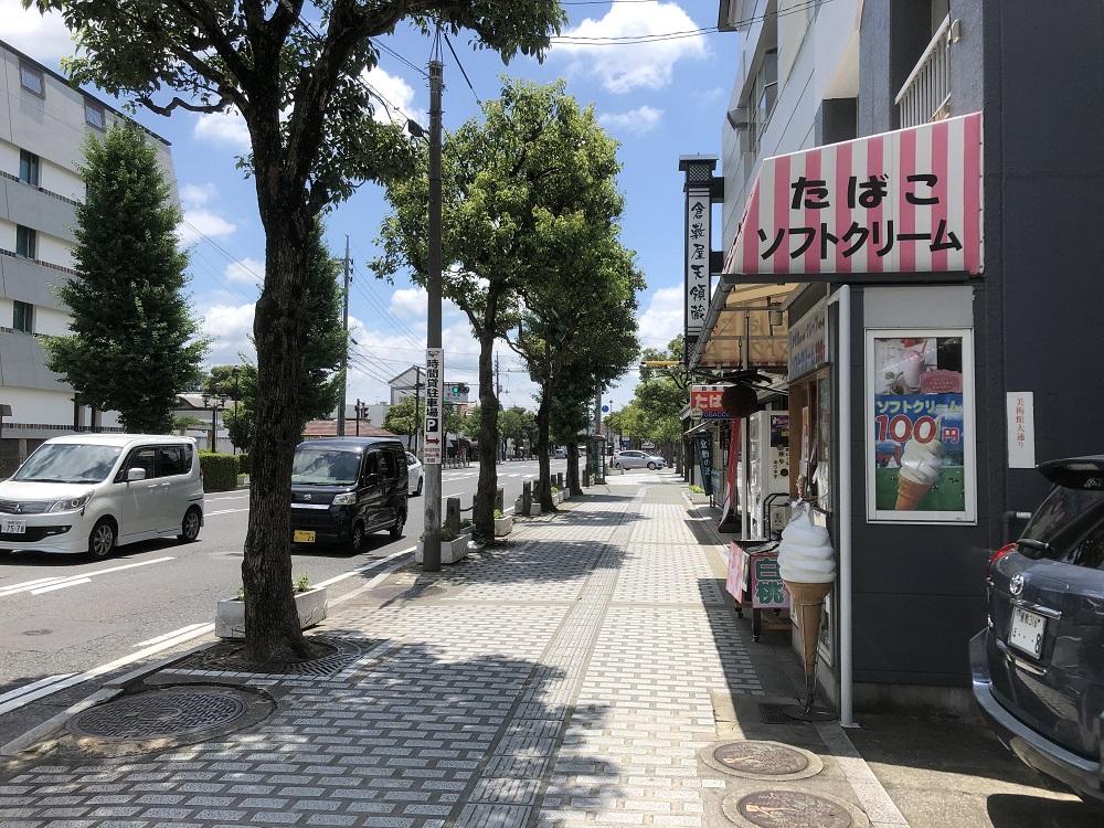 道順6_ソフトクリーム屋さんの写真