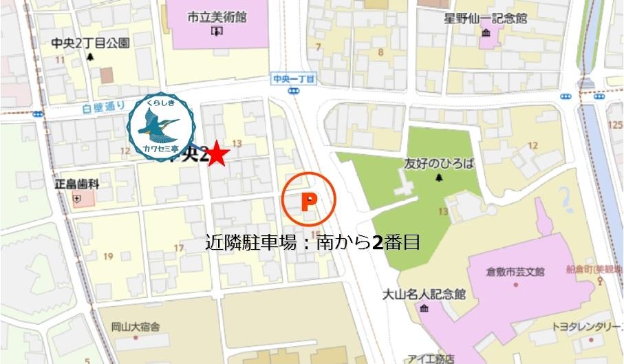 駐車場のマップ画像