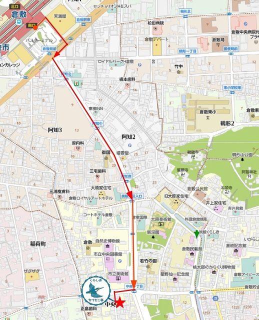 倉敷駅からの道順マップの画像